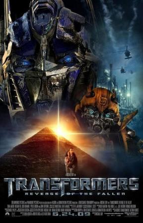 Transformers - La venganza de los caídos