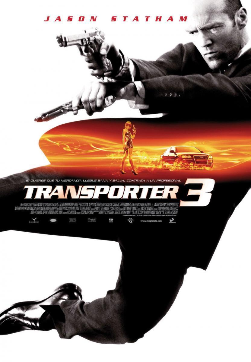 Транспортер 3т караоке хит конвейер