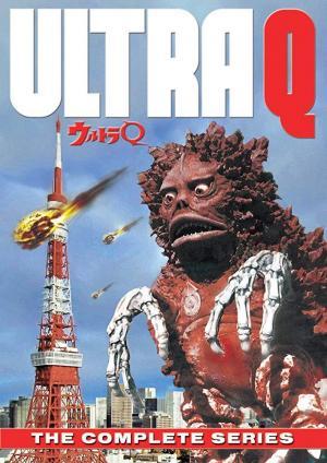 Ultra Q (Serie de TV)