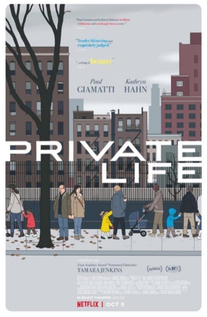 Imagen Vida privada (2018)