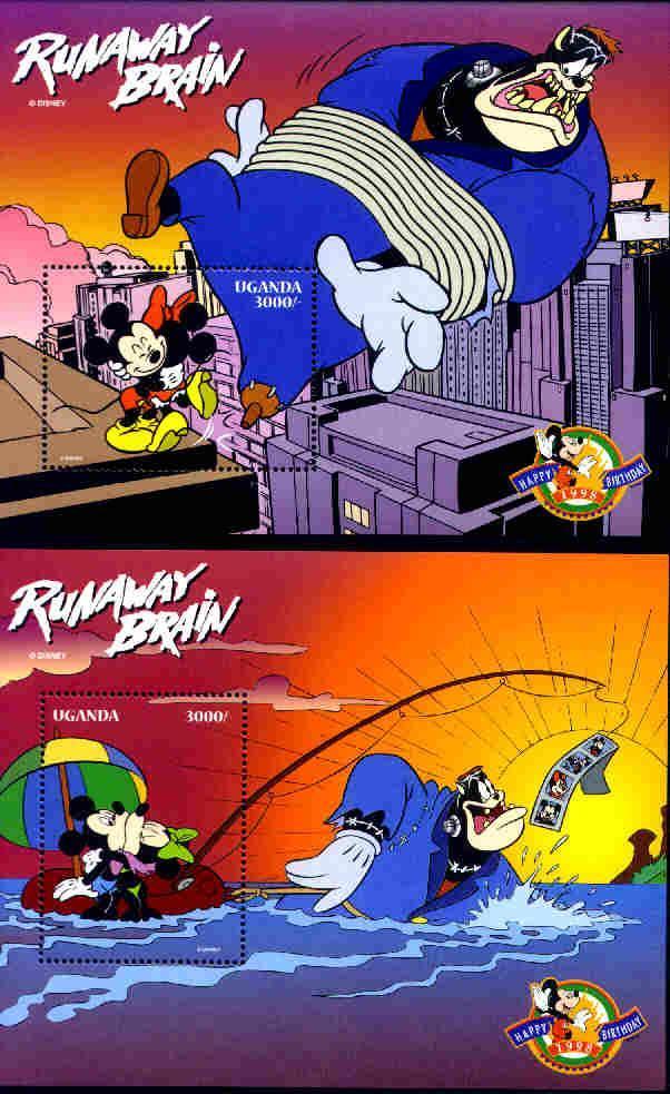 the runaway brain