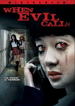 When Evil Calls (Miniserie de TV)
