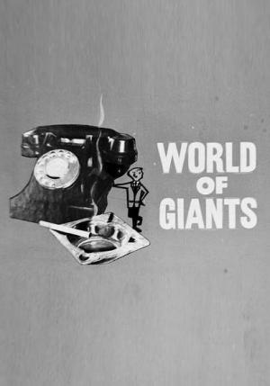 World of Giants (Serie de TV)