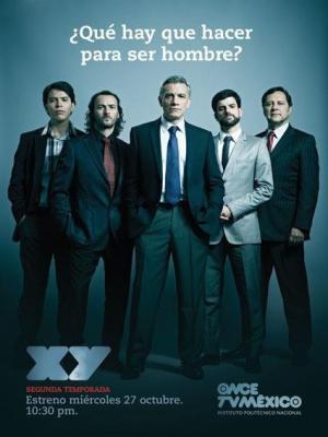 XY: Ser. Hombre. Hoy. (Serie de TV)