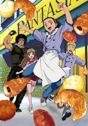 Yakitate!! Japan (Serie de TV)