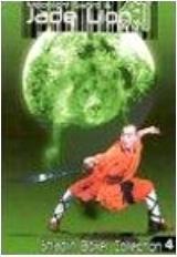 Yin xiao yu jian cui yu shi (Moonlight Sword and Jade Lion)