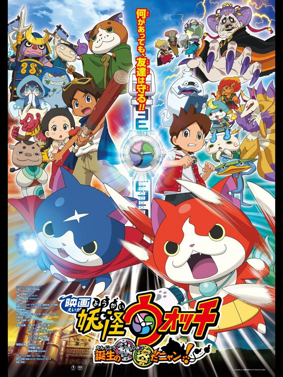 Yo Kai Watch The Movie It S The Secret Of Birth Meow 2014