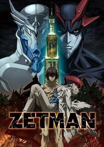 Zetman - Castellano