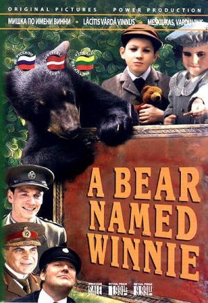A Bear Named Winnie (TV)