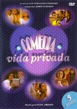 A Comedy of Private Lives (Serie de TV)