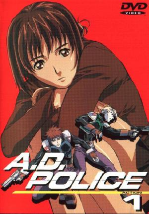A.D. Police (TV Series)