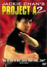 'A' gai wak juk jap (Project A2)