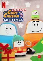 Tut Tut Cory Bólidos: Navidad