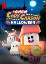 Tut tut Cory Bólidos: Halloween (C)