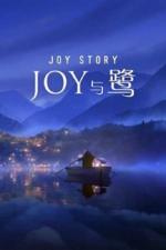 A Joy Story: Joy and Heron (S)