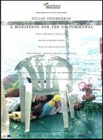 A Manifesto for the Un-communal (C)