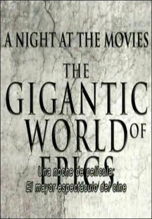 Una noche de película: El mayor espectáculo del mundo (TV)