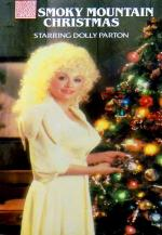 A Smoky Mountain Christmas (TV)