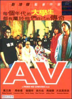 A.V. (Adult Video)