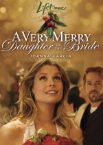 A Very Merry Daughter of the Bride (TV)