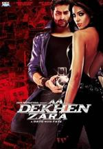 Aa Dekhen Zara (A Date With Fate)
