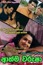 Aathma Warusha