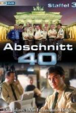 Abschnitt 40 (TV Series)