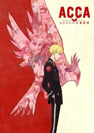 ACCA: 13-Territory Inspection Dept. (TV Series)