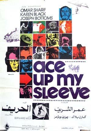 Ace Up My Sleeve