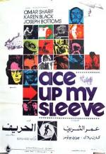 Ace Up My Sleeve (Crime and Passion)