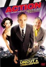 ¡Cámara y acción! (Serie de TV)