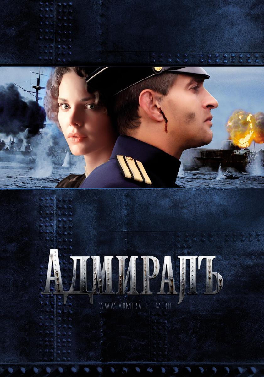 Las ultimas peliculas que has visto - Página 14 Admiral-649853680-large