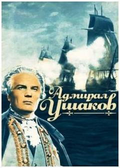 Admiral Ushakov