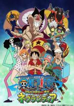 One Piece: Aventura en Nevlandia (TV)