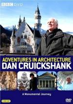 Adventures in Architecture (TV Series)