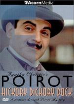 Agatha Christie: Poirot - Hickory Dickory Dock (TV)