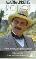Agatha Christie: Poirot - El espejo del muerto (TV)
