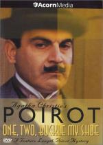 Agatha Christie: Poirot - La muerte visita al dentista (TV)