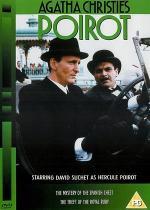 Agatha Christie: Poirot - El robo del rubí imperial (TV)