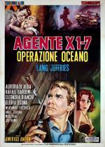 Operación Océano