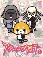 Aggressive Retsuko (TV Series)