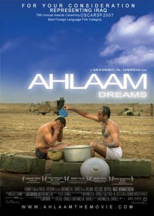 Ahlaam (Dreams)