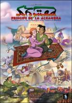 Ahmed, el príncipe de la Alhambra