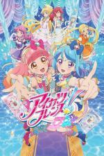 Aikatsu Friends! (Serie de TV)