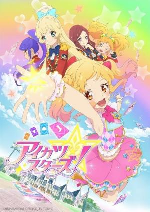 Aikatsu Stars! (TV Series)