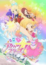 Aikatsu Stars! (Serie de TV)