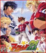 Aishîrudo 21 (Eyeshield 21) (Serie de TV)