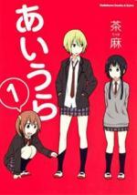 Aiura (Serie de TV)