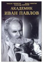 Ivan Pavlov Academician