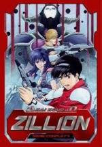 Red Spark Zillion (TV Series)